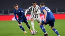 Ювентус всуху розгромив Динамо у Лізі чемпіонів: відео