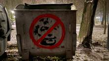"Стадион ""Динамо"" в Киеве разрисовали граффити против Мирчи Луческу: фото"