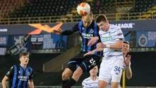 Динамо сенсаційно перемогло Брюгге та вийшло в 1/8 фіналу Ліги Європи: відео