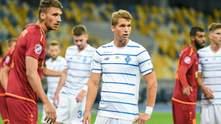 Львов – Динамо: где смотреть матч УПЛ