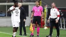 Футболист Милана трогательно посвятил гол в Лиге Европы умершему игроку Аталанты: фото
