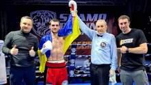 Украинский боксер Чухаджян мощно разбил россиянина в Москве