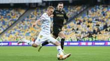 Динамо тільки по пенальті перемогло Колос та вийшло в 1/2 фіналу Кубка України: відео