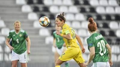 Україна програла Північній Ірландії та зупинилась за крок до фінальної стадії Євро-2022