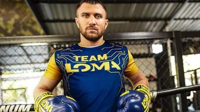 Накатані – топовий боксер, – Ломаченко повертається на ринг після поразки Лопесу