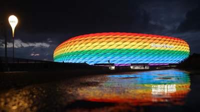 """УЄФА заборонив підсвітити """"Альянц Арену"""" кольорами ЛГБТ на матчі Євро-2020 Німеччина – Угорщина"""