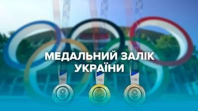 Медальный зачет Украины на Олимпиаде в Токио