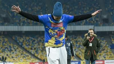 Мілевський попрощається з фанатами перед матчем Динамо