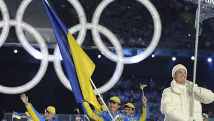На Іграх у Сочі Україна посіла 20 місце