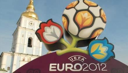 Уряд витратив майже 100 тисяч на Євро-2012 цього року