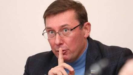 Про ФІФА і Луценка: як генпрокурор долучився до флешмобу українців