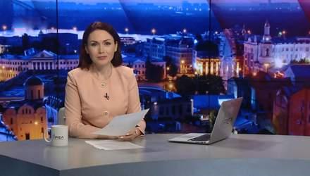 Підсумковий випуск новин за 21:00: Хресна хода Московського патріархату. Ігри нескорених