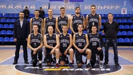 Українська Суперліга офіційно поповнилася дев'ятим учасником