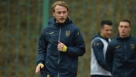 Безус отримав виклик у збірну України