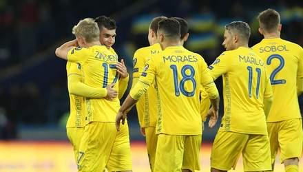 Збірна України втратила двох гравців перед матчами з Естонією та Сербією