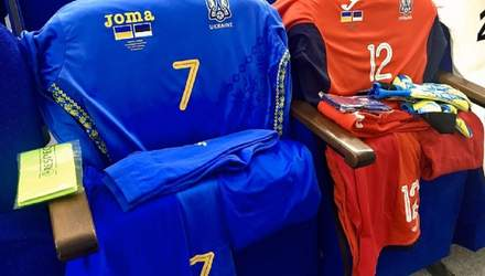 Украина – Эстония: Кривцов неожиданно не попал в заявку на матч