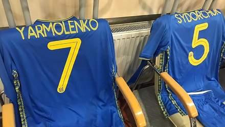 Украина – Эстония: стартовые составы команд на товарищеский матч