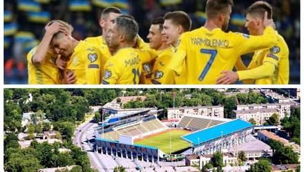 Сборная Украины дебютировала в Запорожье: как город принял национальную команду