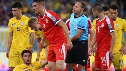 Сербия – Украина: стартовые составы команд на заключительный матч отбора к Евро-2020