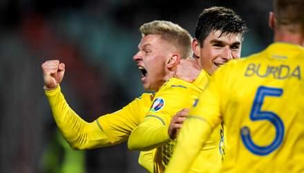 Неймовірні емоції травмованого Зінченка після рятівного голу у матчі Сербія – Україна: відео