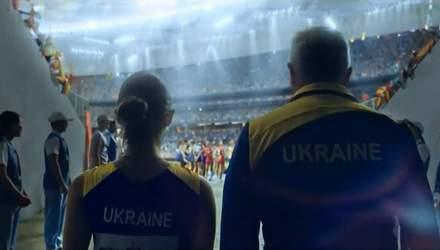 Опубликован трейлер фильма про украинскую чемпионку, музыку к которому написала Alyona Alyona