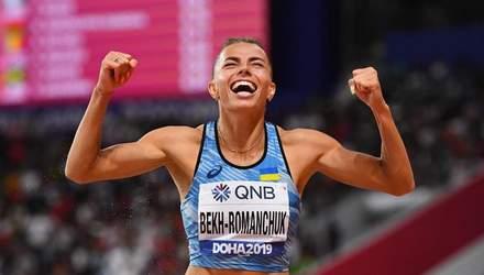 Магучіх та Бех-Романчук яскраво перемогли на престижному турнірі в Глазго