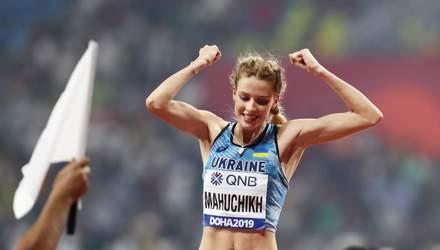 Найкращі легкоатлети січня в Україні: Магучіх й Ісаченков серед лідерів