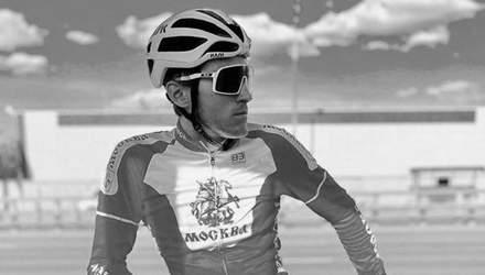 22-річний велогонщик Павло Свєшніков помер після втрати свідомості на гран-прі у Росії