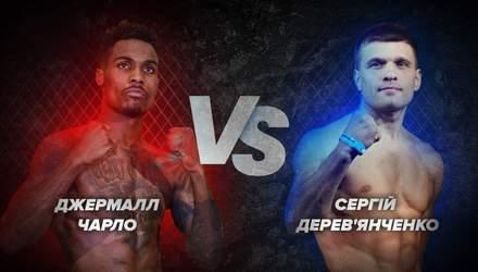 Третий поход за титулом: анонс на чемпионский бой Сергея Деревянченко против Джермалла Чарло