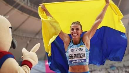 Бех-Романчук получила квартиру за лучший прыжок в сезоне в Катаре