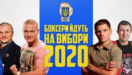 Боксерська навала: хто з українських зірок боксу йде у політику
