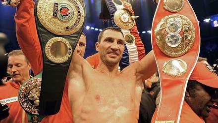 Кличко в зале боксерской славы: выдающиеся бои украинца – видео