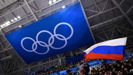 Россию официально отстранили от Олимпиады
