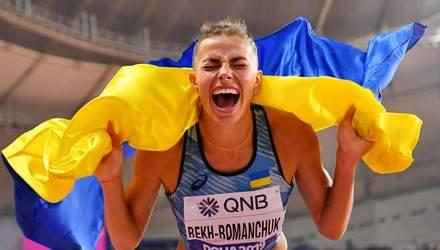 Українки підкорили США: Левченко, Магучіх та Бех-Романчук – найкращі легкоатлетки 2020-го року
