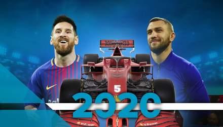 Поразки Ломаченка, фіаско Барселони та Ferrari: головні спортивні розчарування 2020 року