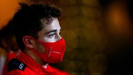 Пілот Ferrari Шарль Леклер заразився на коронавірус