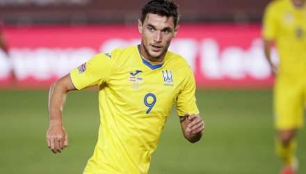 Яремчук несподівано відмовився покидати Гент через Євро-2020