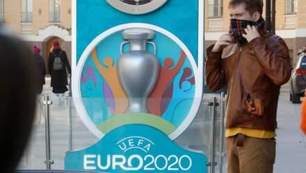 Євро-2020 знову перенесуть: несподівана заява ВООЗ