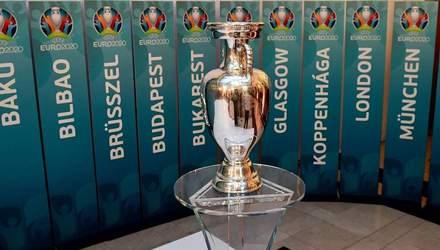 УЄФА офіційно повідомив місце проведення Євро-2020: рішення по глядачах – перенесено