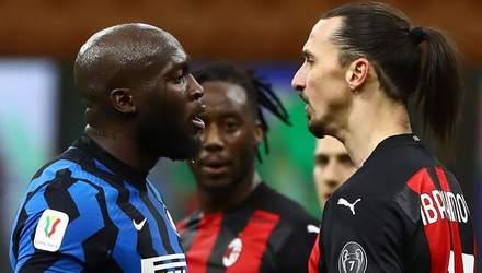 Ибрагимович и Лукаку получили дисквалификации после матча в Кубке Италии