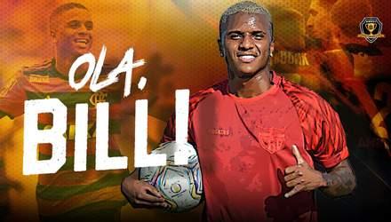 Днепр-1 подписал бразильца Билла, который забил в первом же матче: видео