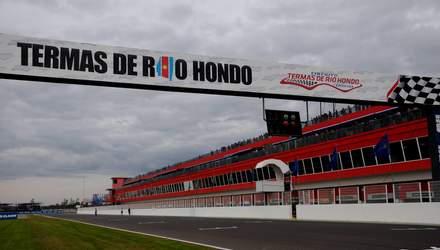 В Аргентині згорів автодром MotoGP: відео