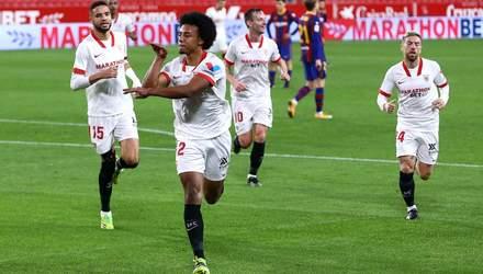 Барселона проиграла Севилье в первом матче 1/2 финала Кубка Короля: видео
