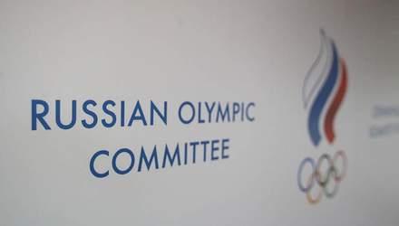 Под каким именем россияне смогут выступить на Олимпиадах