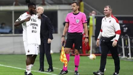 Футболіст Мілана зворушливо присвятив гол у Лізі Європи померлому гравцю Аталанти: фото