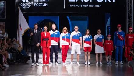 Росія попри заборону презентувала форму на Олімпіаду-2020 зі своєю символікою: фото