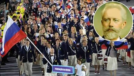 Музика Чайковського замінить гімн Росії на Олімпійських іграх
