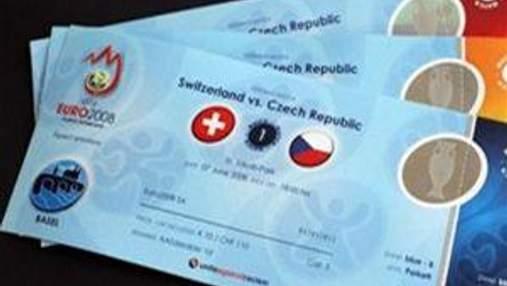 В УЄФА стартувала квиткова лотерея на Євро-2012