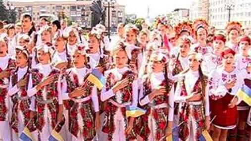 Ивано-Франковск: более 1,5 тыс. певцов одновременно исполнили Государственный гимн