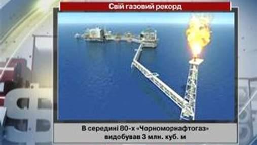 Украина установила свой газовый рекорд